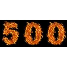 Комплект 500